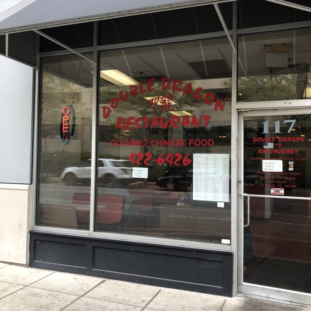 Double-Dragon-Restaurant-Dining-Downtown-Fort-Wayne